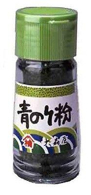 Ohmoriya AoNori Green Laver for Takoyaki Okonomiyaki Yakisoba etc MADE IN JAPAN