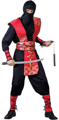 rrior Kostüm NEU - Herren Karneval Fasching Verkleidung Kost (Cobra Kostüm)