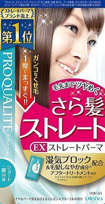 Utena PROQUALITE EX Straight Perm for Short Hair