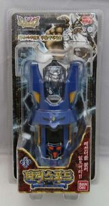 Bandai-Legendz-Tale-of-Dragon-Kings-Talis-Pod-Storm-Color-Korean-Ver