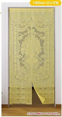 "JAPAN FENG SHUI NOREN/CURTAIN ""WARM YELLOW COLOUR FLOWER""GOOD FORTUNE/HOME DECOR"