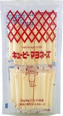 Kewpie QP mayonnaise Condiment Mayo souce 10 sticks 120g for obento lunch box JP