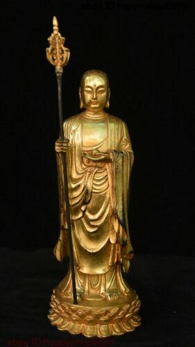 Old Tibet Bronze Gilt Ksitigarbha Boddhisattva Netherworld Leader Buddha Statue