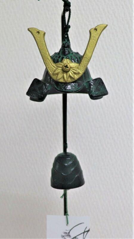 Furin Japanese wind chime Bell Nanbu Cast Iron Kabuto Samurai Yoshitsune Japan