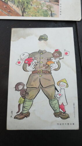 Collection of WWII-era Japanese Post Cards, Political Propaganda