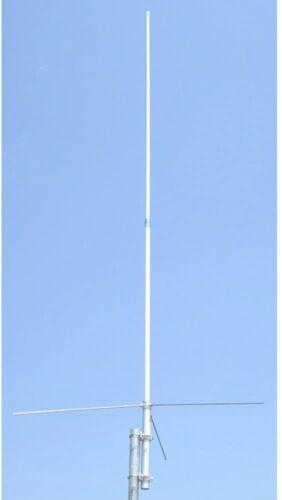 Tram 1480 Amateur Dual-band Base Antenna 200 Watt