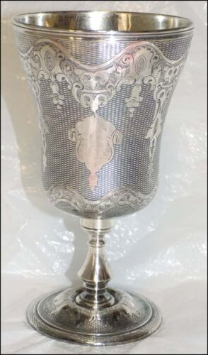 Antique CHINESE STERLING SILVER CHALICE Engraved Heavy 172g