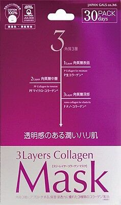 Japan Gals 3 layers collagen mask 30pcs moisture skin care