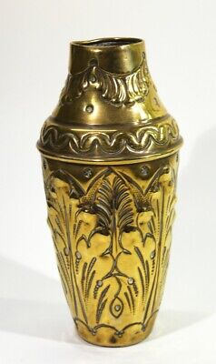 Antique Embossed Brass Vase Decorated with Stylised Foliage Circa 1900.
