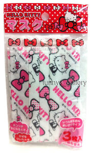 Sanrio Hello Kitty kids Disposal Hygiene Face Flu Mask # W x 3pcs
