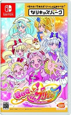 BANDAI NAMCO Nintendo Switch HUGTTO! Pretty Cure (JAPAN ver.) with Benefit