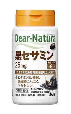 Asahi Dear Natura Black Sesamin Vitamin E Zinc Garlic Maca Health Beauty Japan ()