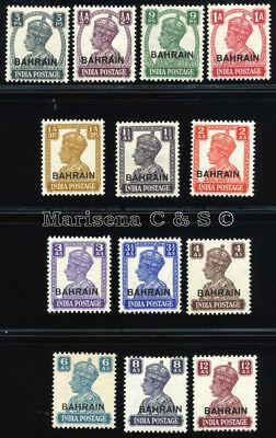 BAHRAIN 1942 SG 38-50 SC 38-51 OG VF MLH * SCARCE COMPLETE SET 13 STAMP
