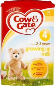 2 brand new and sealed cow n gate