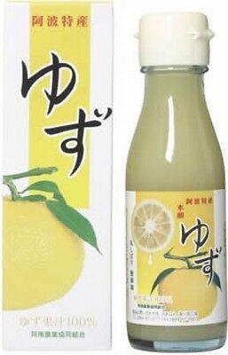 Organic Yuzu 100% Fruit Juice From Kizu Health Fresh 100ml 3.52 Oz from Japan