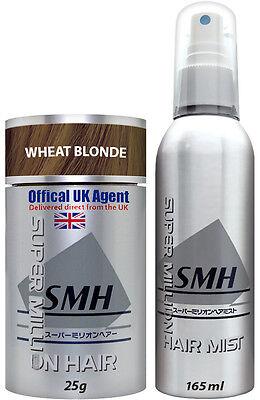 Super Million Hair 1 x 25g Wheat Blonde & 1 x 165ml Mist - SUPERFAST DISPATCH