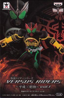Kamen Rider OOO Tatoba Combo Figure Versus Riders Banpresto
