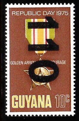 GUYANA SC# 398 MNH