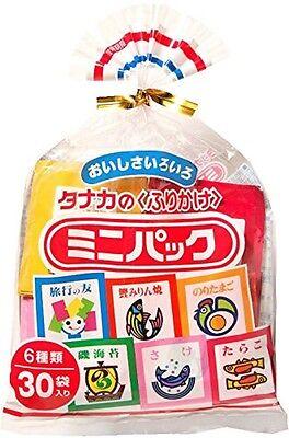 Tanaka Japan FURIKAKE Rice Seasoning 6 Flavors x5 Variety Pack 30 Sachets F/S