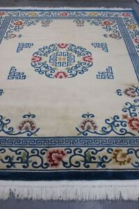 Hand Knotted Oriental wool Rug EXCELLENT CONDITION 8x9.5'