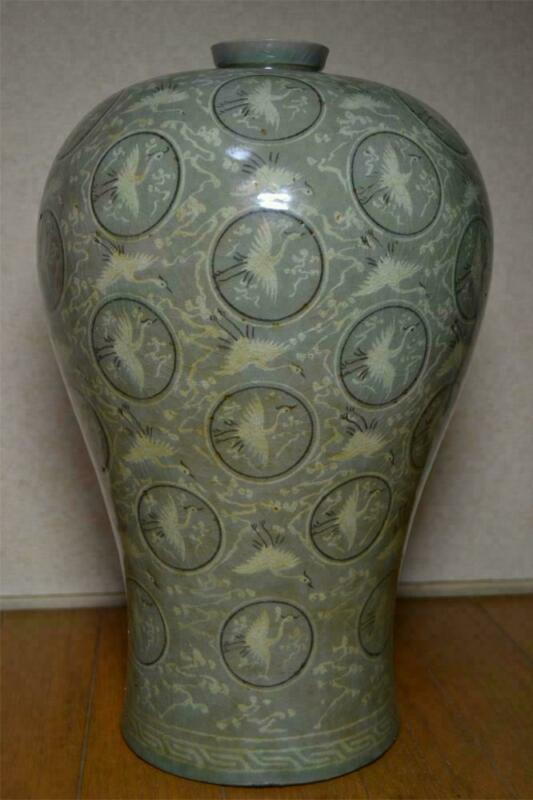 Korean Goryeo - Joseon Dynasty Inlaid Jar Flower Vase / H 40[cm]