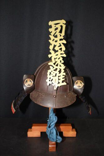 (AY-19) 16 KEN SUJI KABUTO with MAETATE of YOROI Edo