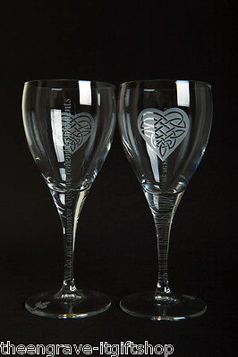 Pair Wine Glasses - 'Moments' - Heart/Trinity design - Wedding/Engagement Gift ()