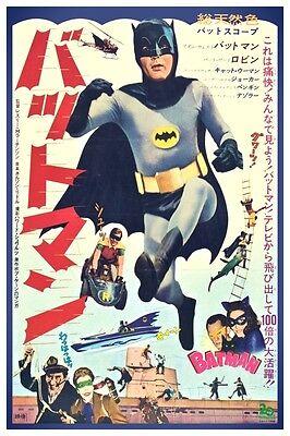 1966 BATMAN THE MOVIE - ADAM WEST - JAPANESE MOVIE POSTER 12