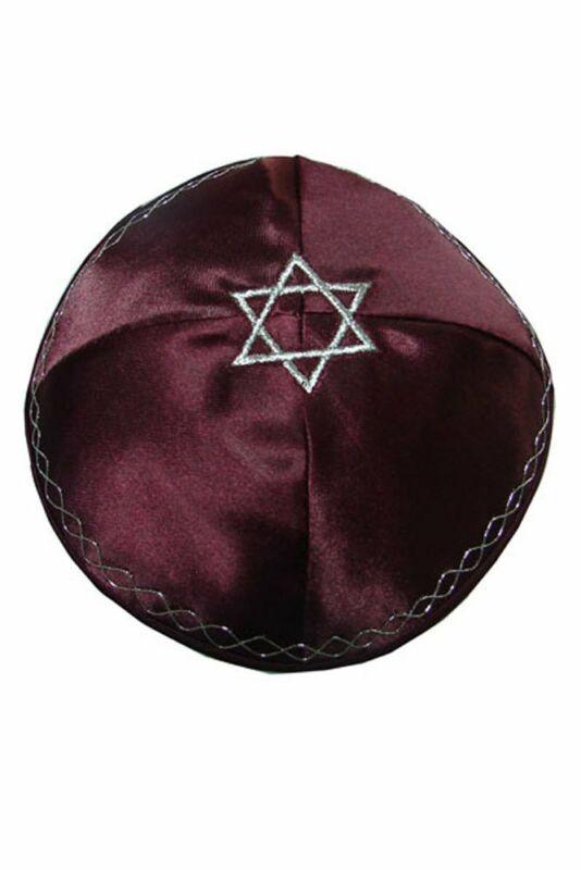 Jewish Star of David Kippah Yarmulke - Maroon