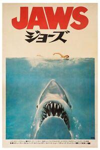 JAWS - JAPANESE VERSION - MOVIE POSTER 12