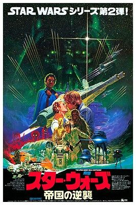 """SIZE 24/""""X36/"""" Episode IV, STAR WARS CHINESE VERSION POSTER"""