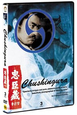 Chushingura: 47 Samurai / Hiroshi Inagaki (1962) 3 Disc SET - DVD new
