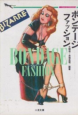 Classic Art Collection Bondage Comics Fashion Irving Klaw Betty Page