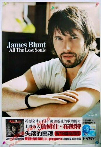 James Blunt All The Lost Souls Taiwan Promo Poster 2008