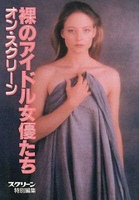 Naked Actress Japan Photo Book 1996 Nude Jane March Alyssa Milano Jodie Foster