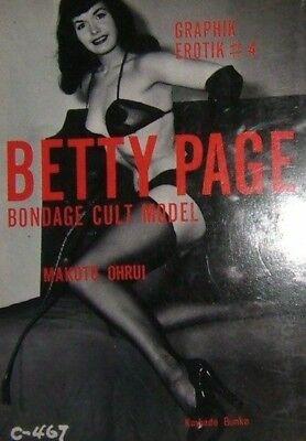 Betty Page Bondage Cult Model Makoto Ohrui Graphik Erotik Japan Pocket Book