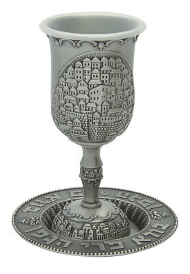 Jerusalem Pewter Kiddush Cup (Jerusalem Shabbat Pewter Kiddush Cup with Plate - Jewish Judaica Art )