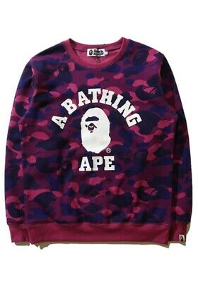 A Bathing Ape Bape Purple Camouflage Unisex Teen Adult Sweatshirts