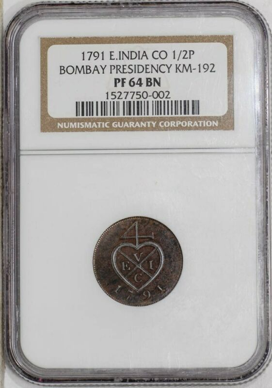 1791 E. India Co 1/2P Bombay Presidency KM-192 PF64 BN NGC  934512-28