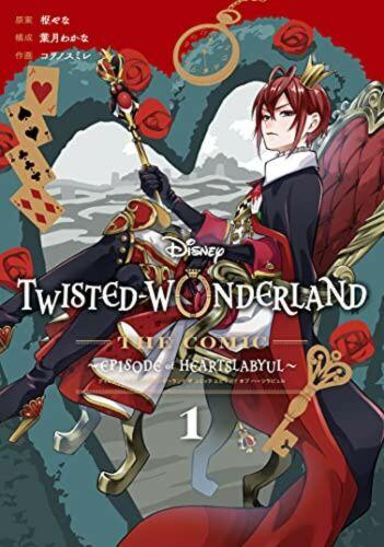Disney Twisted-Wonderland The Comic Episode of Heartslabyul vol.1 Japanese Book