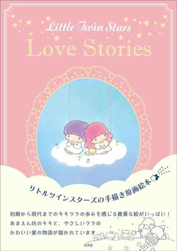 Little Twin Stars Love Stories Sanrio Kiki Lala Hand draw illustration Book cute