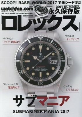 JAPANESE Magazin Rolex Submariner Mania 2017 From Japan