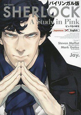 Resultado de imagen de sherlock estudio en rosa comic