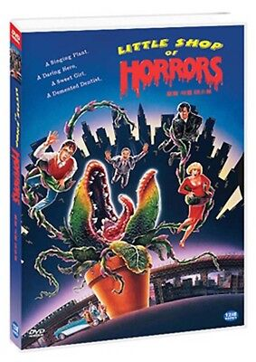 Little Shop Of Horrors / Frank Oz (1986) - DVD new
