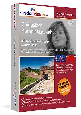 CHINESISCH lernen von A bis Z - Sprachkurs-Komplett-DVD plus