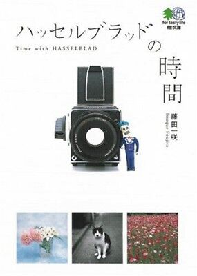 Time with HASSELBLAD JAPAN MINI PAPERBACK BOOK 2003 Camera Photo 500C/M 503CX