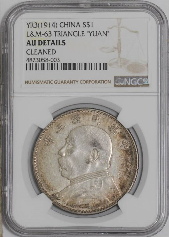 YR3(1914) China $ L&M-63 Triangle Yuan AU Details NGC  939371-9