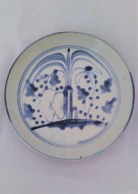 Korean Porcelain Plate or Dish Blue and White Chosŏn 朝鮮時代 19th C
