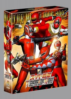 Super Sentai V CINEMA&THE MOVIE Blu-ray BOX 1996-2005 Limited BSTD-3904 NEW