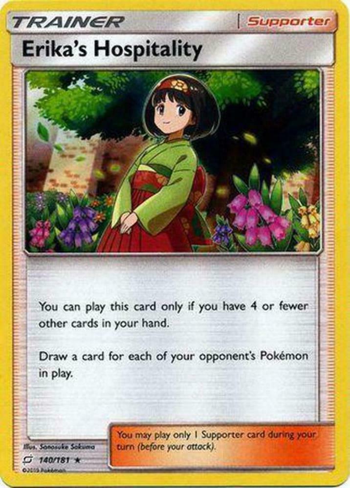 Pokemon 4X POKEMON COMMUNICATION 152//181 UNCOMMON NM CARD TEAM UP